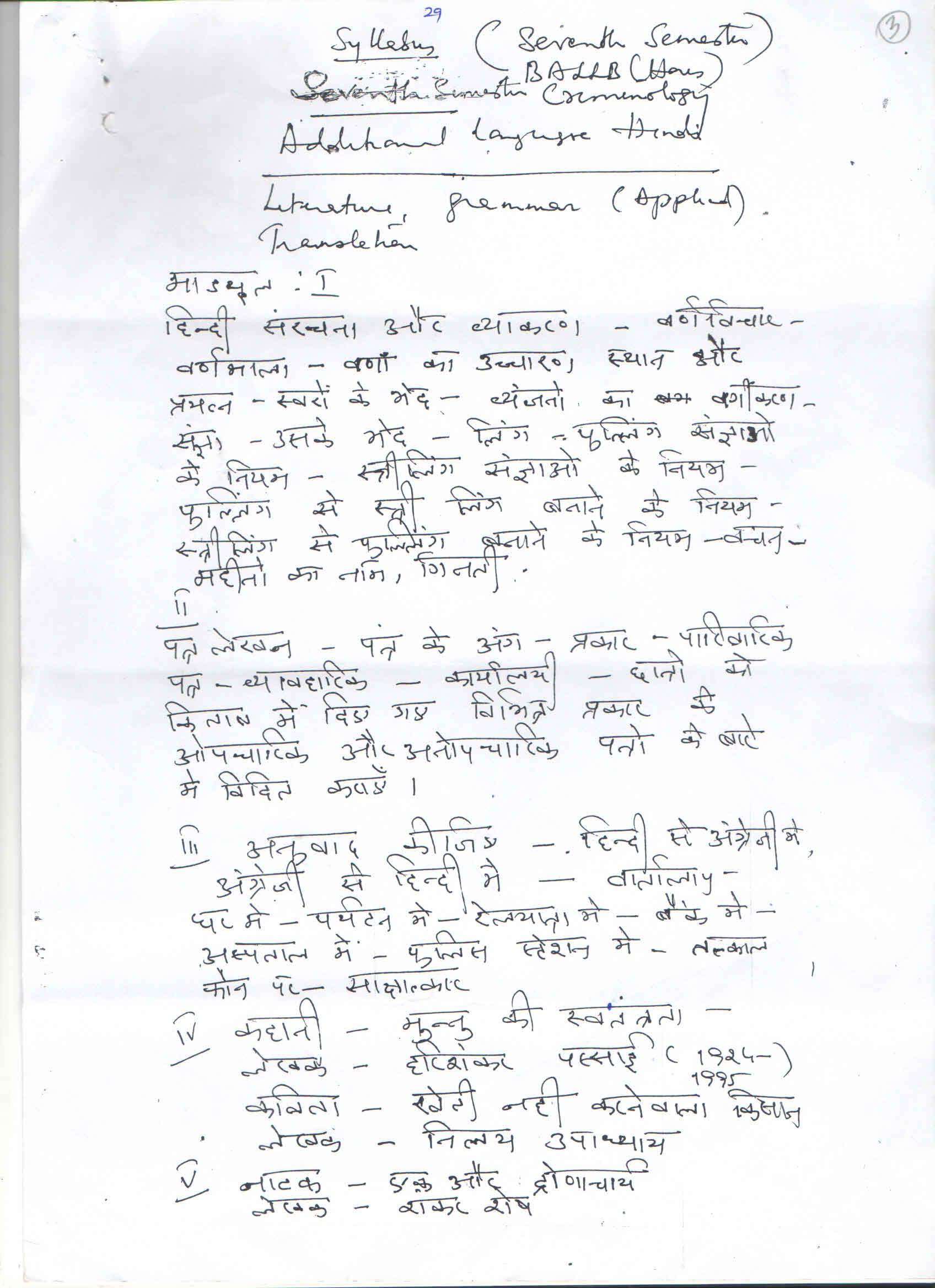 m a essay paperless office