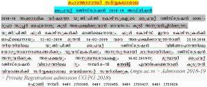 Private Registration - MG University : MG University